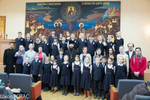 Православная гимназия «Спас»