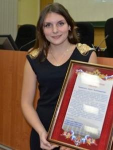 Дарья Малеева