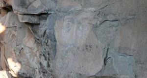 Наскальный образ Христа Спасителя на Архызе