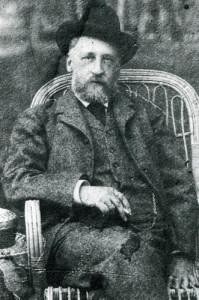 Иван Рукавишников