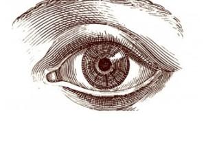 хранить как зеницу ока