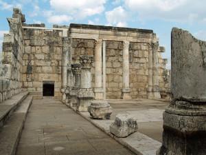 Синагога в Капернауме