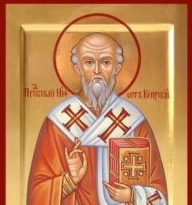 Преподобный Нифонт