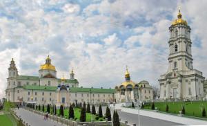 Про странствия. Почаевская лавра (Украина)