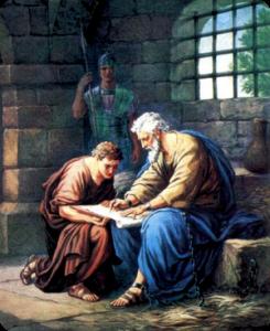 Послание апостолов