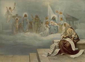 Пророка Исайи
