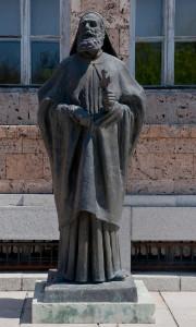 Святитель Евфимий Тырновский