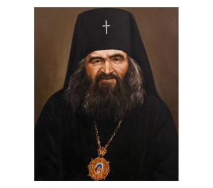 Имена милосердия. Святитель Иоанн Шанхайский и Сан-Францисский (Максимович)