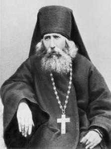 Варнава Гефсиманский