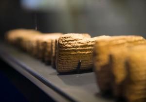 Вавилонские таблички продовольствия