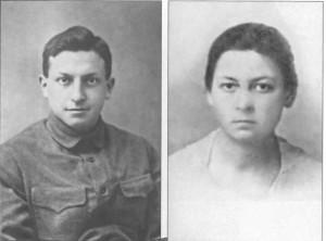 Вениамин Каверин и Лидия Тынянова