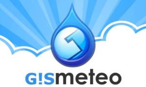 «Гисметео» обращение к благотворительным фондам