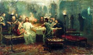 Тайная вечеря. Илья Ефимович Репин.