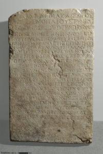 Назаретский указ