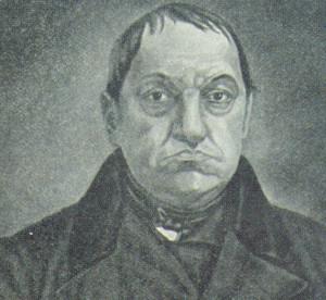 Павел Малютин