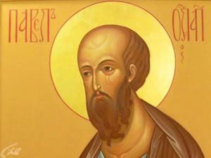 Первое послание  святого апостола Павла к Тимофею