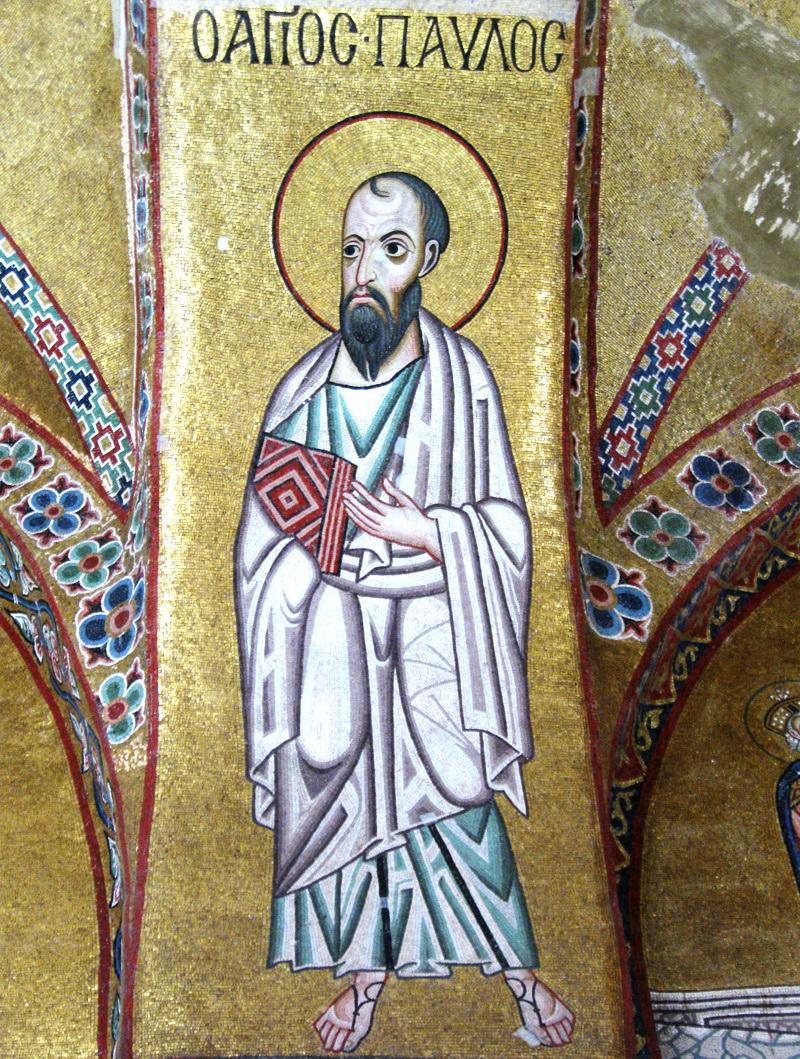Послание апостола павла к римлянам фото 147-775