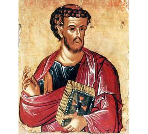 Апостол Лука