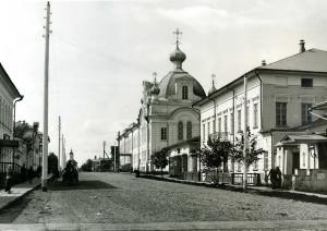 Домовая церковь Екатерины Великомученицы