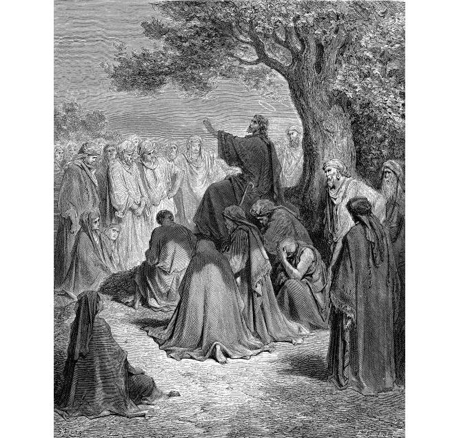 Книга Пророка Исайи. Глава 1. Читать текст Библии онлайн