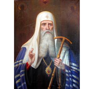 Митрополит Новгородский Иов