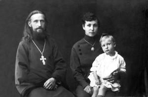 Пётр и Ксения Белавские