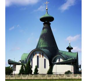Собор Святой Троицы в Хайнувке