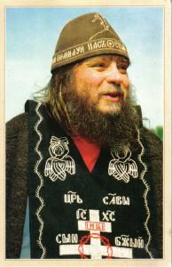 Зосима Сокур