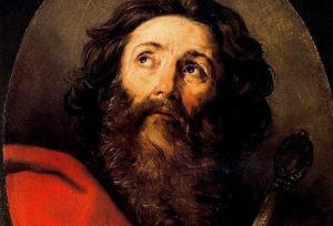 Послание святого апостола Павла к Римлянам