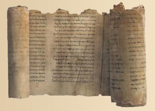Книга пророка Исаии (Исайи)