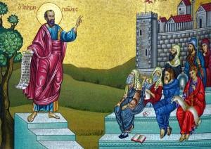 Апостольские чтения. Послание святого апостола Павла к Колоссянам.