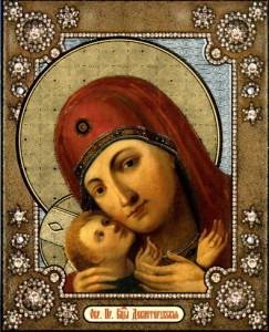 Девпетуровская (Девпетерувская) икона Божией Матери.