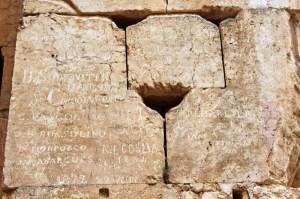 Лисаний Четвертовластник – современник Иисуса Христа