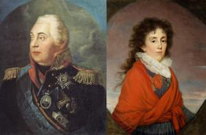 Михаил и Екатерина Кутузовы