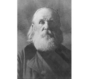 Священномученик Дмитрий Игнатенко