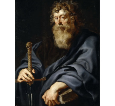 Апостольские чтения. Послание к Евреям святого апостола Павла