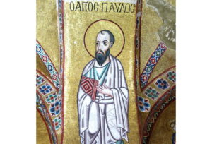 Апостольские чтения. Послание святого апостола Павла к Римлянам.