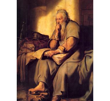 Апостольские чтения. Послание к Римлянам святого апостола Павла