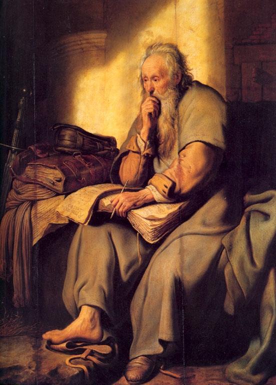 Послание апостола павла к римлянам фото 147-43