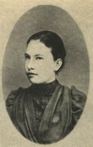 Александра Алексеевна Маяковская