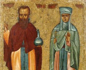 Андроник и Афанасия