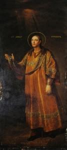 Апостол Прохор