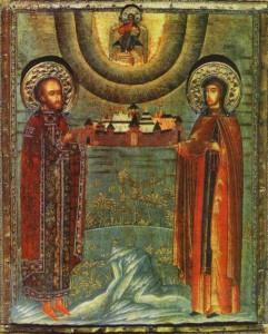 Ксения Тверская и Михаил Тверской