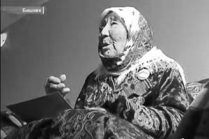 Токтогон Алтыбасарова