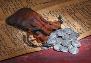 30 сребреников Иуды
