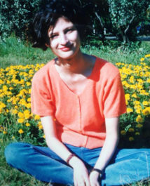 Мария Алферова