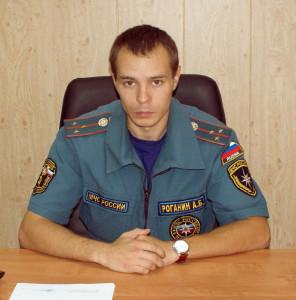 Антон  Роганин