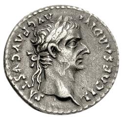 Динарий с изображением кесаря