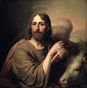 Апостол Лука о Вознесении