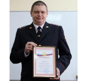 Максим Якименко